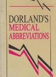 کتاب *DORLAND MEDICAL ABBREVIATIONS