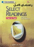 کتاب ترجمهSELECT READING INTERMEDIATE(دانشوری/جنگل)