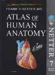 کتاب ATLAS OF HUMAN ANATOMY NETTER  EDI 6(رحلی/SUNDERS)