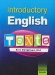 کتاب INTRODUCTORY ENGLISH TEXTS+CD(دانشوری/جنگل)