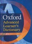کتاب OXFORD ADVANCED LEARNER'S DIC 2015+CD (رهنما)