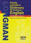کتاب LONGMAN HANDY LEARNER'S DIC OF AMERICAN (دانشیار)