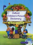 کتاب OXFORD CHILDREN'S PICTURE DICTIONARY+CD (رحلی/جنگل)