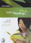 کتاب ترجمه SELECT READING INTERMEDIATE EDI 2 (جسور/فروزش)