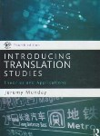 کتاب INTRODUCING TRANSLATION STUDIES EDI 4 (رهنما)