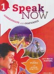 کتاب SPEAK NOW 1+CD  SB+WB (رحلی/رهنما)