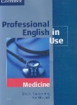 کتاب PROFESSIONAL ENGLISH IN USE MEDICINE (رهنما)