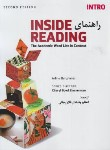 کتاب ترجمه INSIDE READING INTRO EDI 2 (وفادار/رحلی/جنگل)