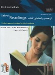 کتاب ترجمه SELECT READING PRE-INTERMEDIATE EDI 2 (سپهوند/9041/راه)